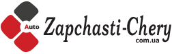 Радиатор Чери Заз Форза купить в интернет магазине 《ZAPCHSTI-CHERY》